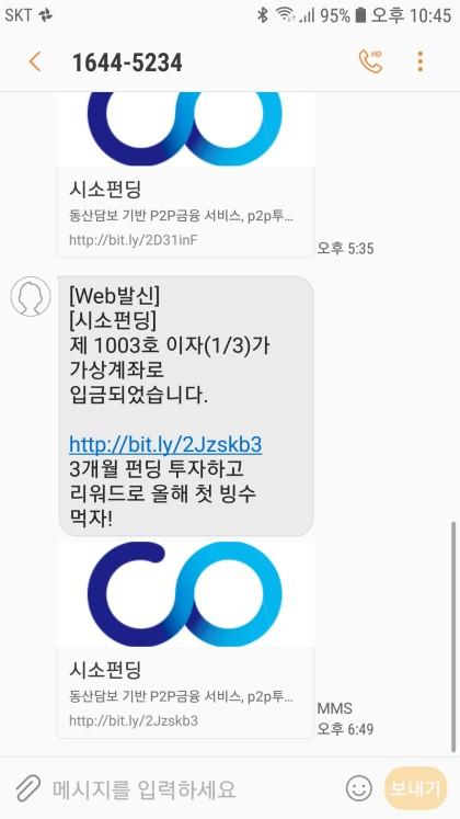 Screenshot_20190514-224516_Messages.jpg?type=w420